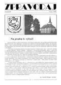 [zpravodaj/archiv/1995_03.jpg]