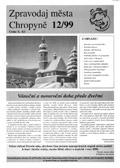 [zpravodaj/archiv/1999_12.jpg]